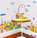 壁貼【橘果設計】城市 DIY組合壁貼 牆...