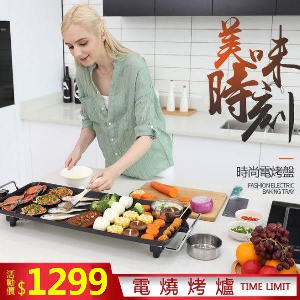 韓式家用不粘電烤爐