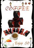 好享so咖啡送三包纖維茶