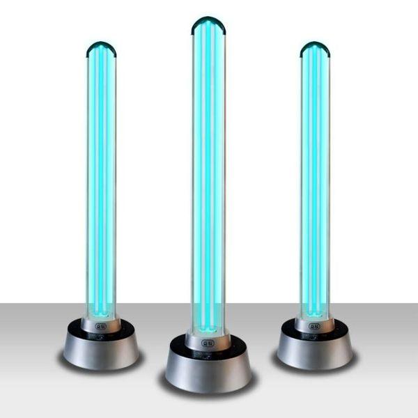 消毒燈 150W紫外線殺菌燈滅菌燈移動臭氧消毒燈家用幼兒園除臭除螨紫光燈 創想數位DF