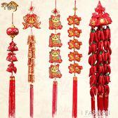 新年裝飾用品春節喜慶布置年貨過年掛件紅辣椒鞭炮花生串掛飾-ifashion
