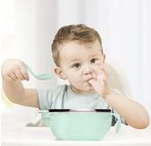 寶寶學吃飯訓練勺彎頭歪把嬰兒童輔食吸盤碗套裝餐盤餐具勺子叉子 麥琪精品屋