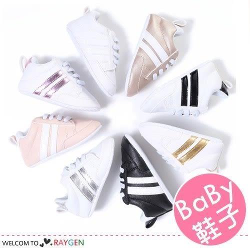 寶寶運動條紋防滑軟底學步鞋 休閒鞋 0-2歲