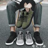 男鞋加絨潮鞋新款冬季棉鞋休閒板鞋高幫鞋韓版潮流百搭帆布鞋  【PINK Q】
