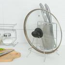 砧板刀具置物架 不鏽鋼 刀座 廚房 瀝乾 通風 衛生 防滑 鍋蓋 防滑 多功能【H048】米菈生活館