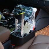 車載座椅縫隙置物盒車用水杯架汽車多功能置物架收納盒車內儲物箱 創時代3C館