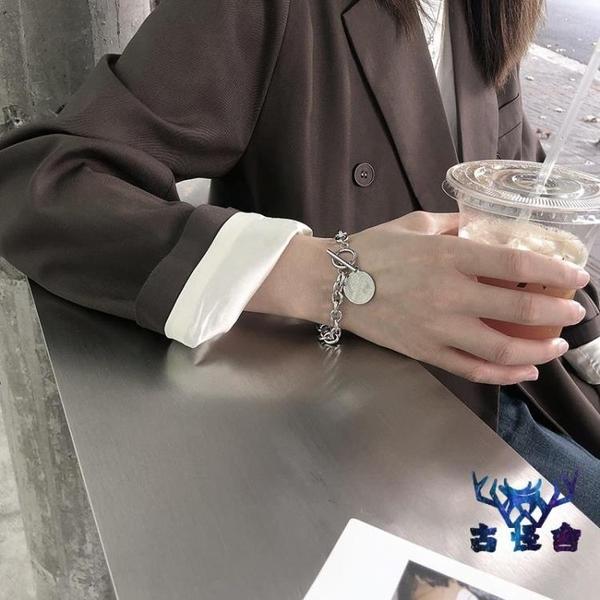 手鏈鈦鋼不掉色嘻哈潮人個性創意女冷淡風手飾品【古怪舍】