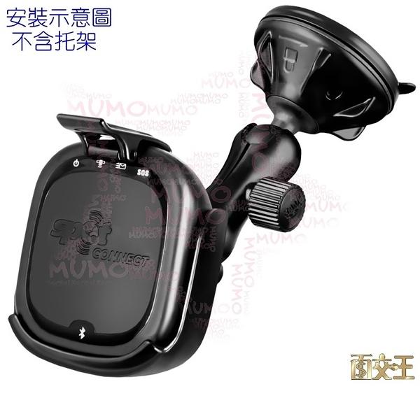 【尋寶趣】AMPS吸盤底座 行車記錄器/相機 機車支架 固定架 RAM Mounts RAP-B-166-2U