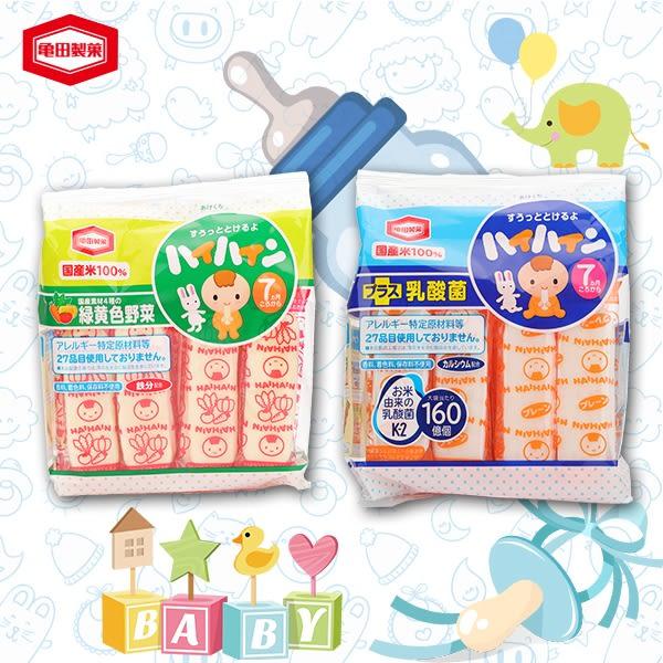 日本龜田製菓 嬰兒米餅 53g 2款(原味/野菜) 【庫奇小舖】 龜田米餅 寶寶米餅 日本米餅