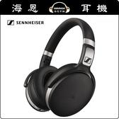 【海恩數位】德國 森海塞爾 SENNHEISER HD 4.50BTNC 無線藍牙降噪耳罩 (預購)
