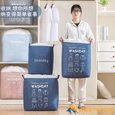 衣物收納框裝棉被子大容量搬家整理衣柜衣服收納箱【勇敢者戶外】