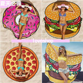 【Love Shop】歐美流行 食物沙灘墊 披薩 甜甜圈 漢堡 陽光海灘玩水薄沙灘巾 沙灘墊 海灘浴巾