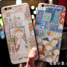 蘋果8plus手機殼 新款可愛軟硅膠全包防摔掛繩女款韓版潮牌個性創意 ys4532『毛菇小象』