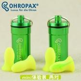 mini soft color專業防噪音降噪隔音睡眠耳塞試用裝