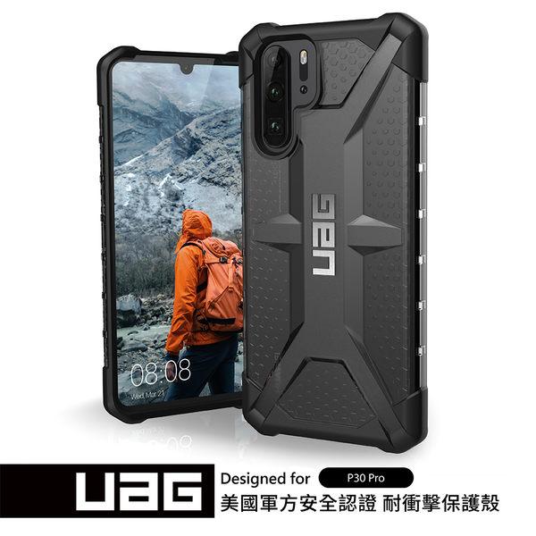 UAG Huawei P30 Pro 耐衝擊保護殼-透黑