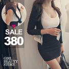 SISI【E8001】韓版小香風低領爆乳無袖撞色拼接緊身包臀連身裙洋裝+長袖短版罩衫外套兩件式套裝