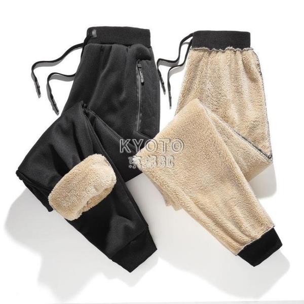 新年禮物秋冬季款加絨加厚羊羔毛保暖男士休閒爸爸褲鬆緊彈力運動哈倫