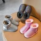 兒童靴子 女童雪地靴2021年冬季新款小女孩加絨保暖短靴兒童大棉鞋男童【快速出貨八折下殺】