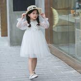冬裝2019新款女童洋裝正韓兒童公主裙小女孩洋氣裙子冬夏款紗裙洋裝禮物限時八九折