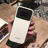 日韓iface三星S8手機殼硅膠
