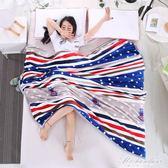 冬季珊瑚絨毯子法蘭絨毛毯子學生宿舍加厚毛絨床單單人雙人被子 igo