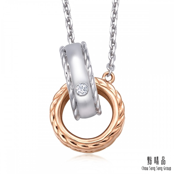 點睛品 V&A bless系列 18WR雙色鑽石項鍊