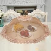 菜罩蓋菜罩飯菜折疊餐桌食物罩長方形桌蓋遮菜傘碗罩子剩飯罩圓形wy 快速出貨