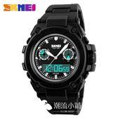 SKMEI 手錶/雙顯電子錶LED戶外運動 潮流小鋪
