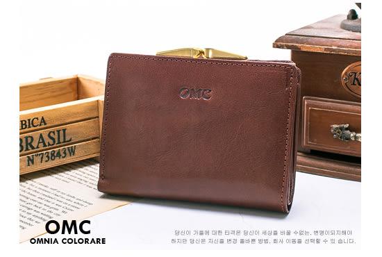OMC - 時尚精工牛皮原皮兩用零錢扣短夾