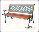 {{ 海中天休閒傢俱廣場 }} 降價優惠 公園椅系列 雙人公園椅(限量49張)