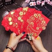 紅包 新年過年紅包袋創意個性搖錢樹紅包袋2020鼠年壓歲紅包高檔利是封 3色