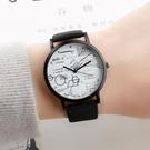 ins風學霸物理公式韓版簡約氣質潮流防水初高中男女學生情侶手錶 果果輕時尚