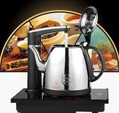 旅行電熱水壺110v燒水壺電水壺美國熱水壺茶海燒茶電磁爐單用茶爐 MKS快速出貨