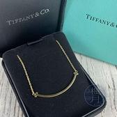 BRAND楓月 TIFFANY&CO. 蒂芬妮 金色 K18 經典 微笑 SMALL 造型墜飾 金鍊 項鍊 飾品 配件