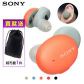 【曜德 】SONY WF-H800 真無線藍牙耳機 16H續航力 5色可選