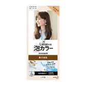 Liese莉婕 泡沫染髮劑-栗子棕色【康是美】