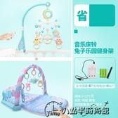 快速出貨 嬰兒玩具床鈴音樂旋轉床頭鈴搖鈴益智0-3-6-12個月1歲寶寶男女孩