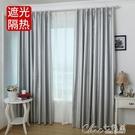 全遮光窗簾布料加厚成品定制遮陽防曬隔熱落地飄臥室客廳簡約現代 七色堇