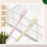 【軟毛牙刷】10入裝附牙刷蓋 馬卡龍日式小頭細軟刷毛牙刷 旅行牙刷