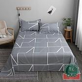 【1.0m床/1.2m】床上用品三件套被套水洗棉床單被單【福喜行】