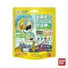 日本Bandai 勤務車入浴球Ⅱ(採隨機出貨)BD277385-2020[衛立兒生活館]