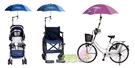 【新一代‧更便利】炎炎夏日必備品~~雨傘架 / 撐傘架 (腳踏車、輪椅、嬰兒車皆適用)