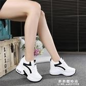 秋季厚底內增高女鞋加絨百搭女棉鞋顯瘦10cm超高跟運動厚底楔形小白鞋【果果新品】