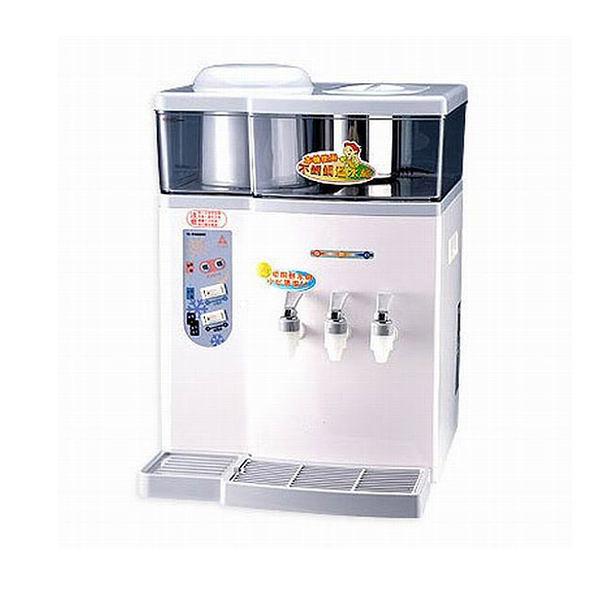 【艾來家電】【分期0利率+免運】元山 微電腦蒸汽式冰溫熱開飲機 YS-9980DWIE