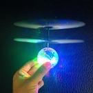 感應飛行器七彩球直升飛機兒童玩具充電耐摔感應懸浮遙控飛機室內 快速出貨