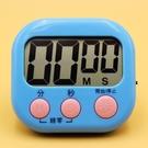 廚房定時器計時器提醒器大聲學生倒計時器電子鬧鐘秒表可愛番茄鐘 星河光年