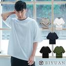 寬鬆 開衩五分袖【OBIYUAN】 短袖T恤 素面 配色 寬 短袖上衣共5色【HJ5590】