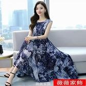碎花洋裝 連身裙夏新款氣質女2021貴夫人高雅減齡碎花裙收腰超仙大擺背心裙 薇薇