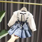 1-5歲女寶寶洋氣吊帶洋裝女童春裝新款3女嬰兒童修型牛仔背帶裙 幸福第一站