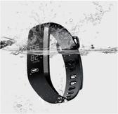 現貨 手環 M2智慧手環測睡眠監測老人健康手錶防水計步智慧手環  伊衫風尚